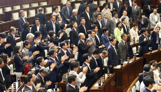 2015年 日本の重大ニュース(平成27年)