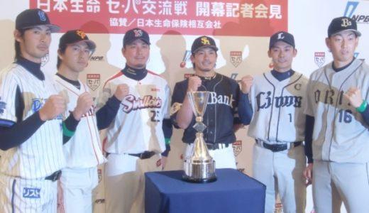 2005年 日本の重大ニュース(平成17年)