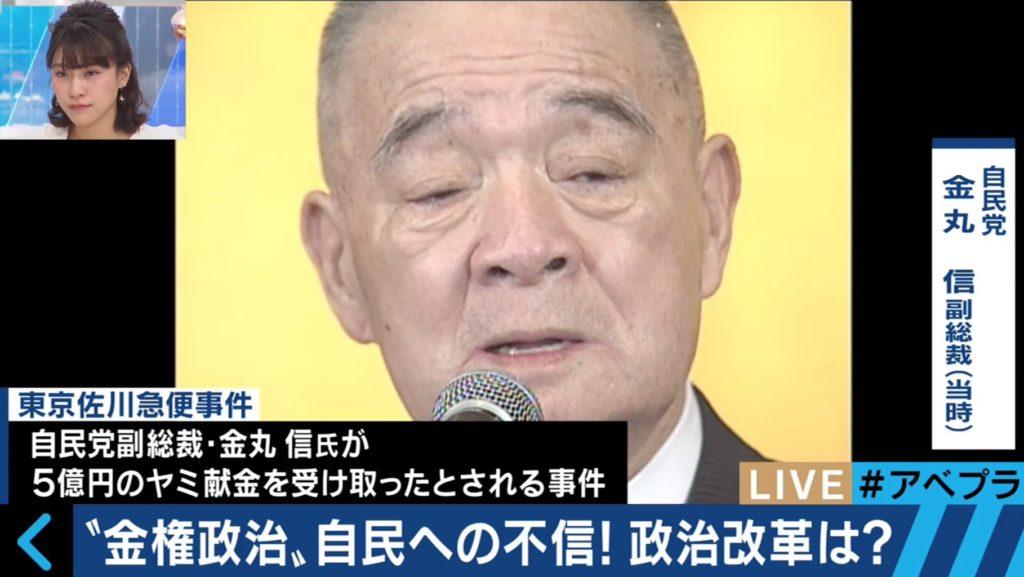 1992年 日本の重大ニュース(平成4年)