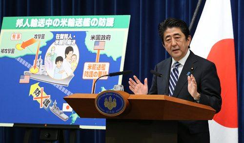 2014年 日本の重大ニュース(平成26年)
