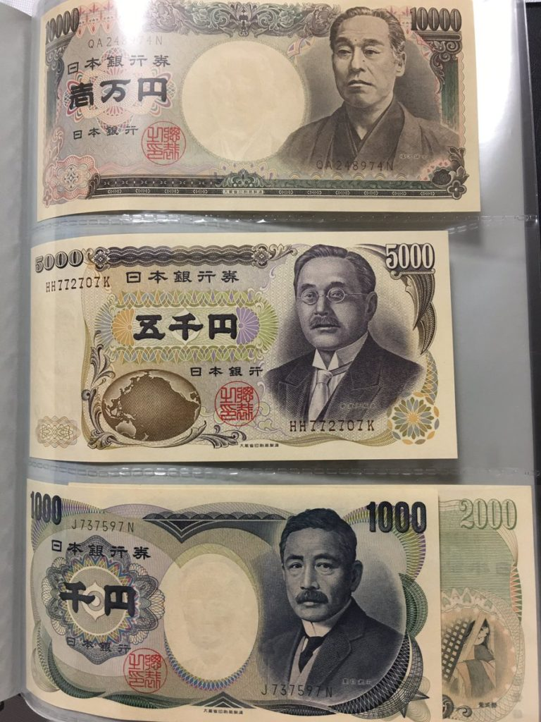 1984年 日本の重大ニュース(昭和59年)