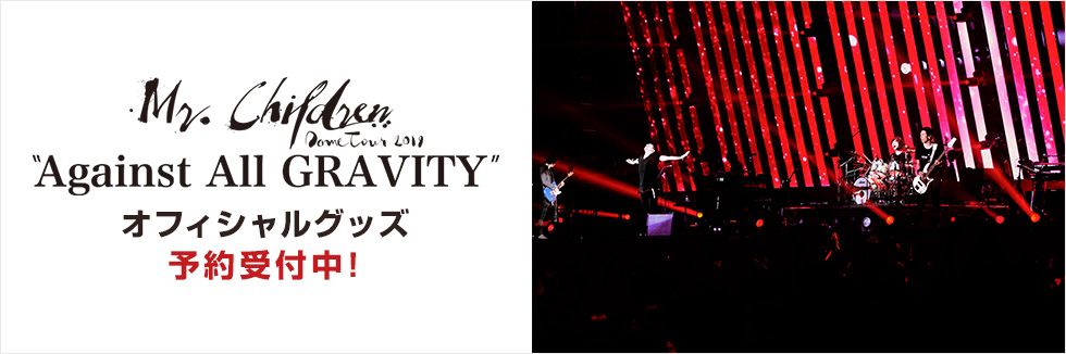 """『Mr.Children Dome Tour 2019 """"Against All GRAVITY""""』OFFICIAL GOODS"""