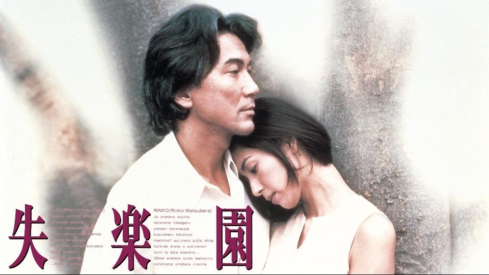 1997年 新語・流行語大賞