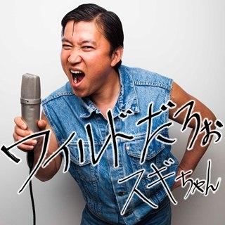 2012年 新語・流行語大賞