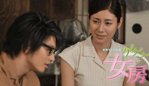 2010年 新語・流行語大賞