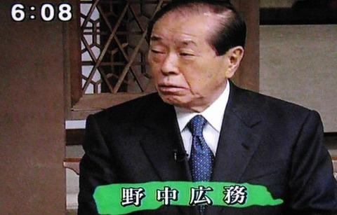 2003年 新語・流行語大賞