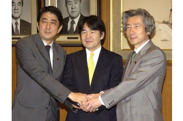 2001年 新語・流行語大賞