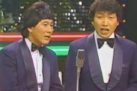 1980年 新語・流行語大賞 ※非公式