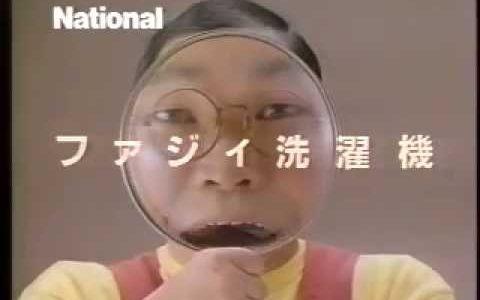 1990年 新語・流行語大賞