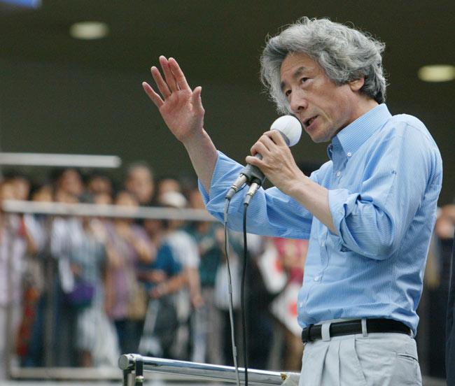 2005年 新語・流行語大賞