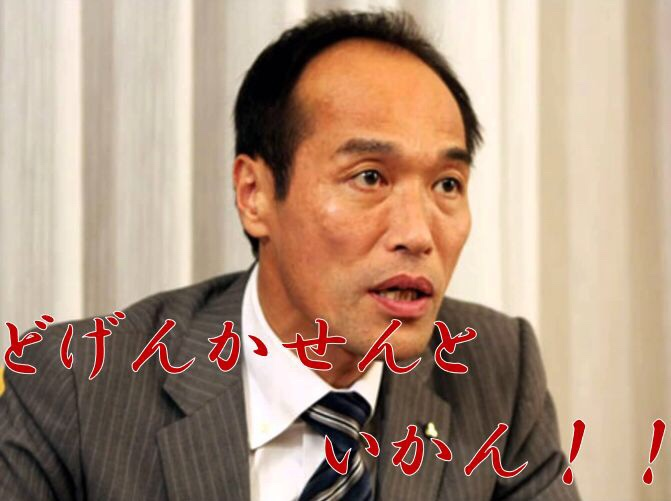 2007年 新語・流行語大賞