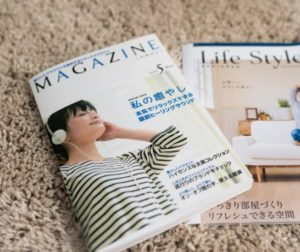 女性雑誌の日