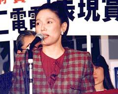 1987年 新語・流行語大賞