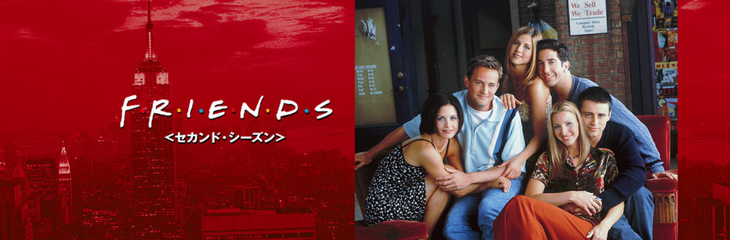 [02-15]The One Where Ross and Rachel…You Know / ついに二人は・・・?
